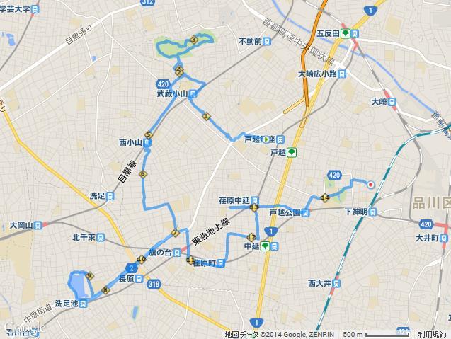 JOG 2014-12-07.jpg